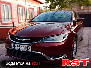 CHRYSLER 200 , обмен 2015