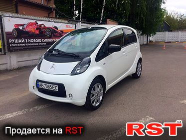CITROEN C-Zero Full Electric 2015