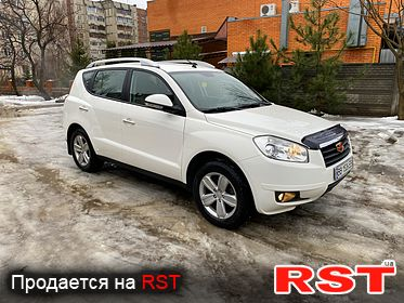GEELY Emgrand-X7 , обмен 2014