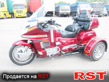 МОТО ТРАЙК HONDA GOLD WING 1997