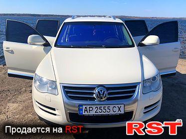 Продам тюнинг аксессуары для Volkswagen цена, фото, где купить ... | 280x373